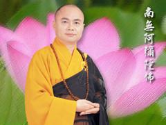 慧律法师  六祖法宝坛经(1-16集) - 心静如水 - 心静如水      心地安详
