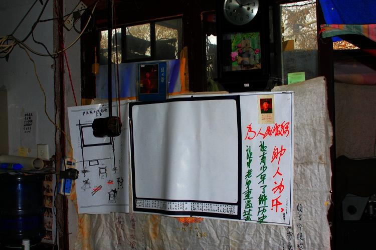 (原创摄影)小店(二) - 刘炜大老虎 - liuwei77997的博客