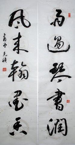 素心居士欢迎您的光临 - jinn518 - 素心居书画