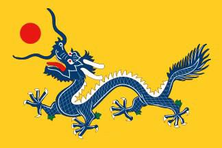 中国历史上的国旗(组图) - 理睬 - .