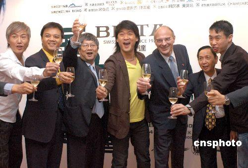 瑞士百利达手表blita手表   出道20年,这位在香港出生、台湾