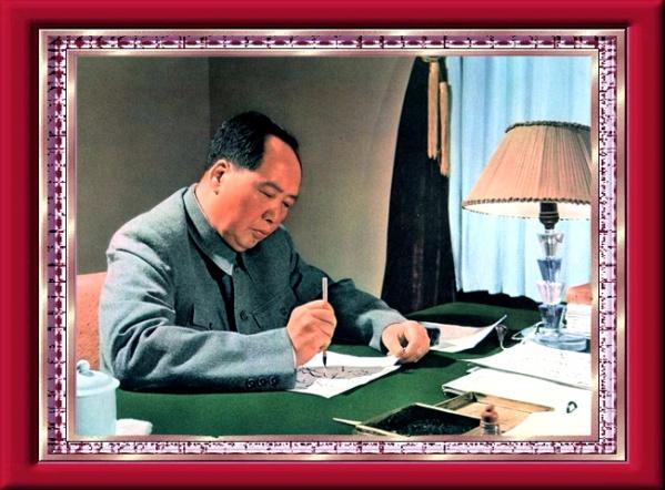 毛主席语录全集flash版--精品收藏 - 百家争鸣 - 百家争鸣