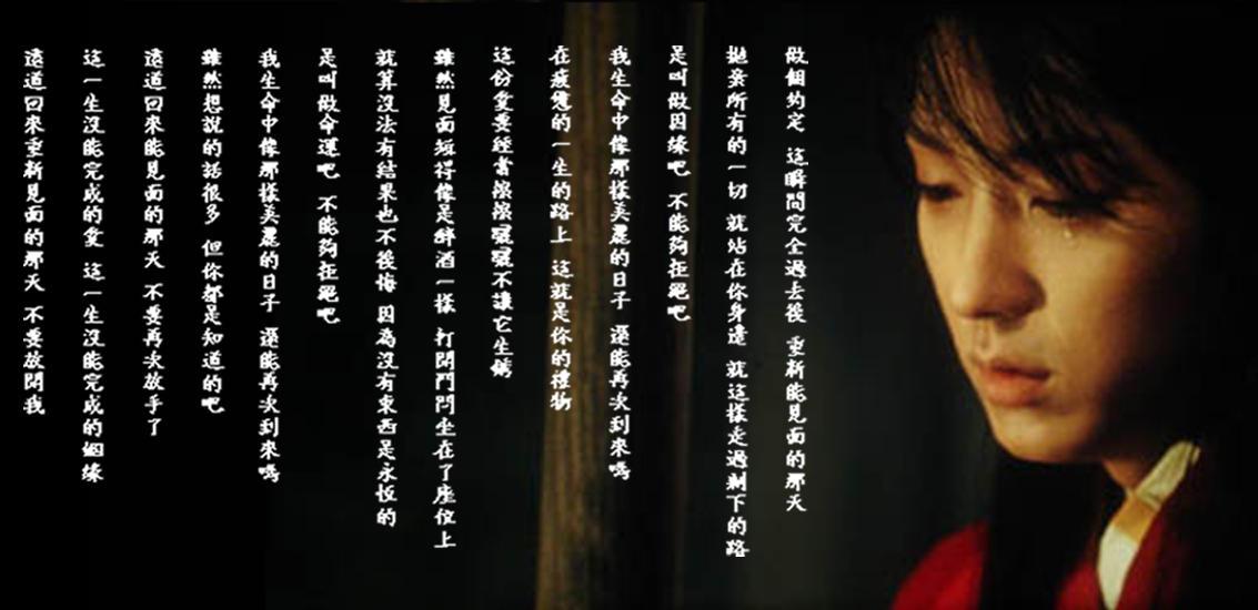 李俊基王的男人图片_