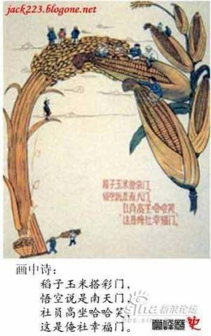 中国曾经惊天动地的强国梦魇[原创] - 54261部队 - 五四二六一部队吴荣堂的博客