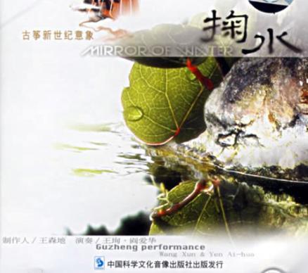 经典纯音乐十首(一) - 香儿 - .