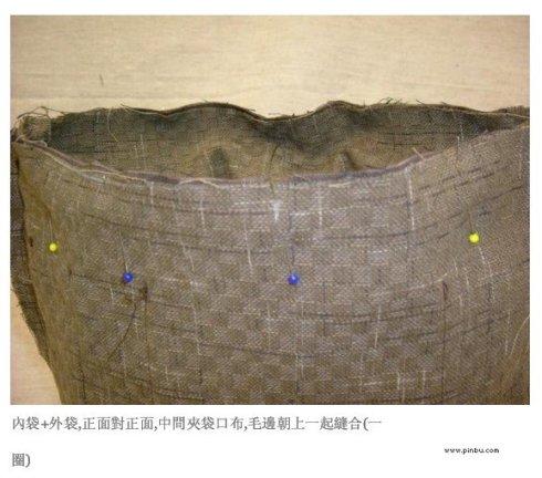 [转载]袋中袋,大包里收纳好帮手,的确实用,上教程自己做吧
