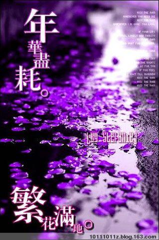 (原创)蝶恋花 - 渫橆潇湘 - 渫橆潇湘的博客