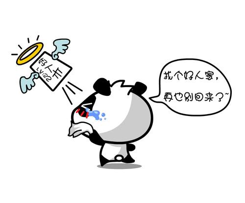 七夕送好人 - 林无知 - nonopanda的博客
