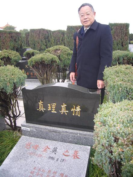 漫步在姚文元墓前