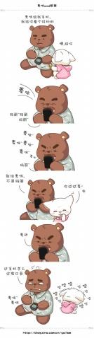 笑死人的手机语言功能(上色版) - 麦咪和熊熊 - 麦咪和熊熊.Yalloe