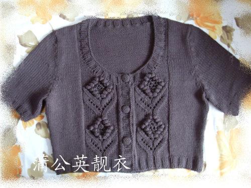 """引用 """"棕色半袖短毛衣教程"""" - 冬日雪 - 冬日雪的博客"""