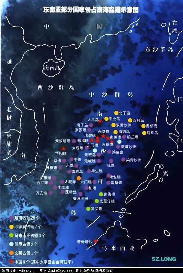 南中国海岛礁中国控制分布 - 海洋 - 海洋的博客