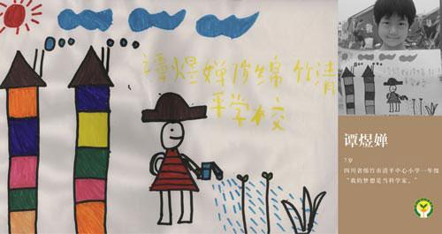 最珍贵的礼物是爱和希望 - yanglan2008329 - 杨澜