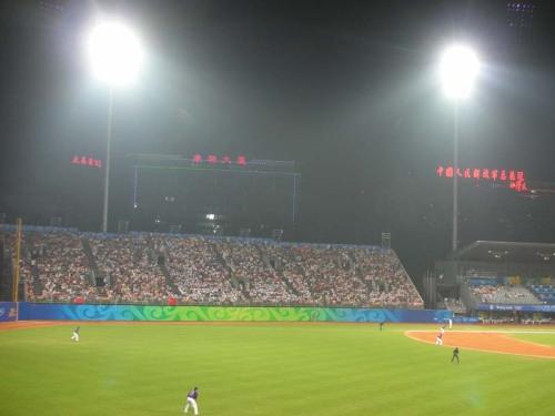 [奥运4]看棒球垒球告别奥运 - yang.xiaqing - 杨霞清的博客