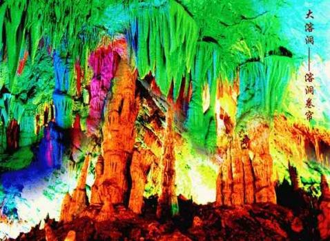 诗提北京平谷十六景(原创) - 蓝洁 - 蓝洁的博客