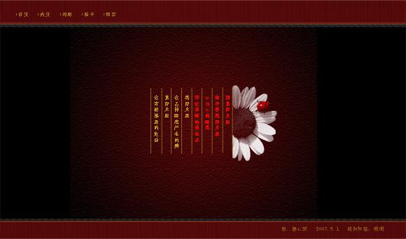 【轻谈浅唱记事2】圈子相册(2007.9.3)(照片已取消,谢谢大家) - 栖心默 - .