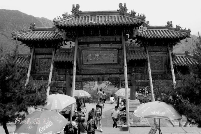 黑白五台山(中) - 阿德 - 图说北京(阿德摄影)BLOG