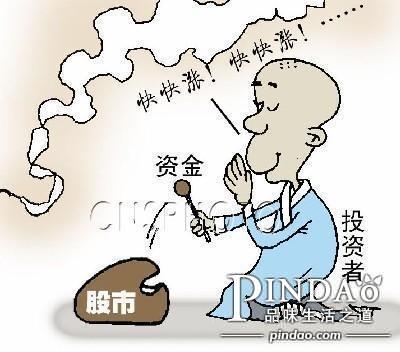 局势混乱 多看少动!(1027午评) - 张波 - 张波的博客