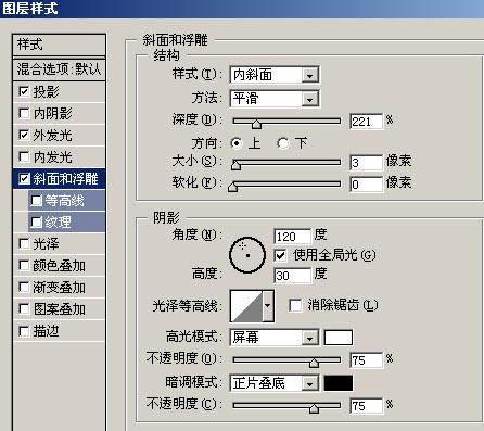 【PS教程】精致金属质感水晶按钮 - f12lian - 缘份的天空