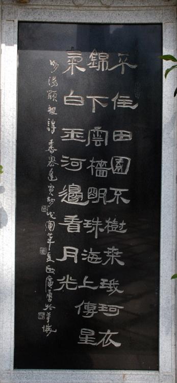 【王琇原创】世界文化遗产——澳门观音堂(五) - 王琇的博客 - WANGXIU1002005王琇的博客