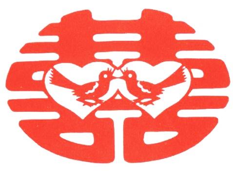 双喜的剪法 - li.chaoxiang - 风荷万里的博客(荷衣使者)