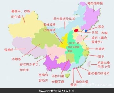 全国各地人们心目中的中国地图