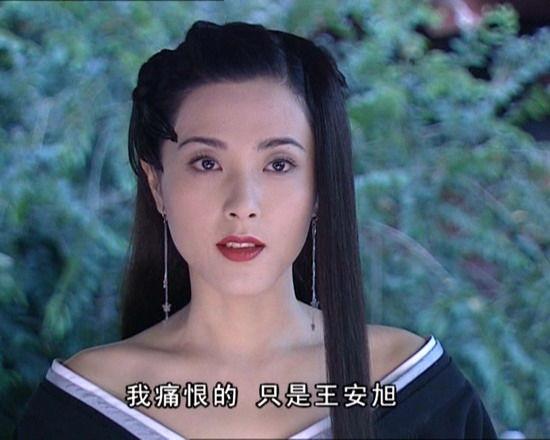 聊斋志异人物组图(原创) - 古   月 - 虎行天下