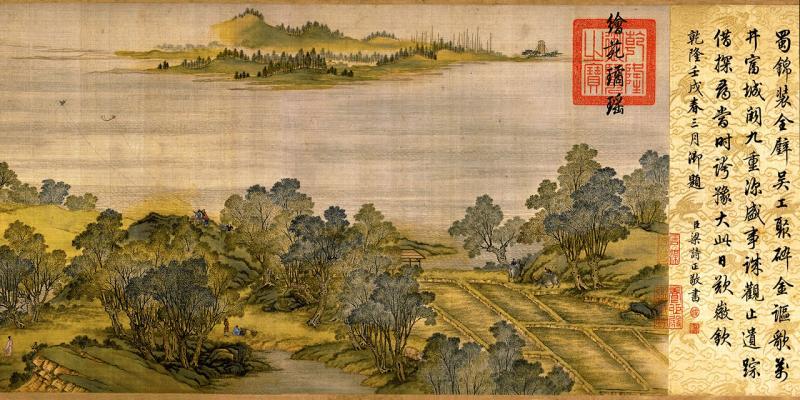 中华第一神品【音画】 - 無為居士 - 聚美齋