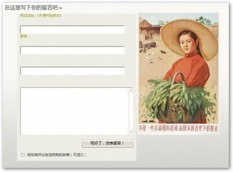 村姑的网站有问题啊~ - 李二嫂的猪 - 翱翔的板儿砖
