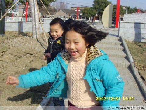 [原创]快乐行嫂的07岁末 - 哑哑 - 哑哑在人间