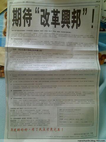 深圳果然离共产主义最近 - 童年往事 - 童年往事