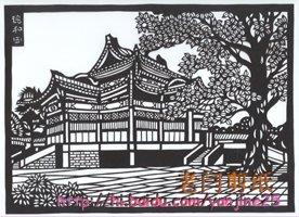 【引用】北京风光---剪纸 - 剪纸刘罡 - 剪纸刘罡的博客