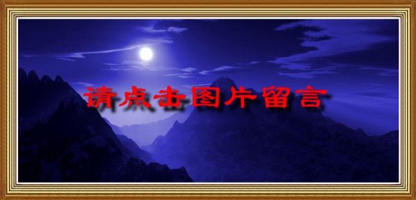 75.博客代码(一) - thzhmr - 花亭湖的颂歌