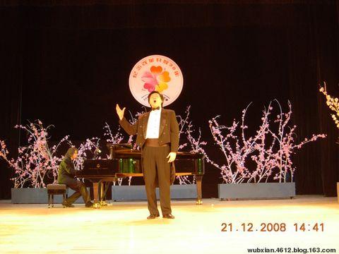 改革开放30年室内音乐会[原创摄影] - shui mo hua - shuimohua欢迎你,来访的朋友!