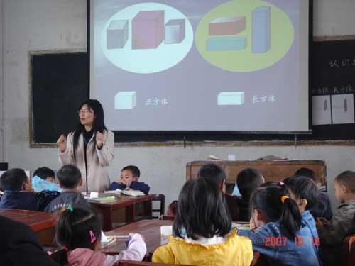让你真正了解人民教师——转自QQ空间 - 滇兰 - 滇之兰苑