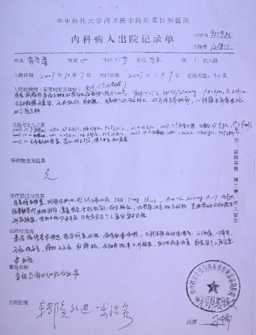 【娴雅收藏】→《馨馨的资料》—() - 娴雅 - .