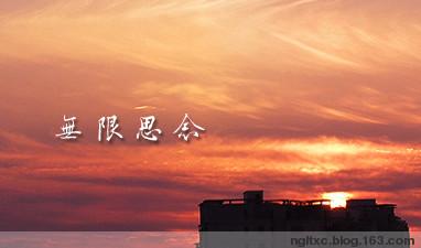 无限思念 - 南京叶子 - 纯     净     心    灵