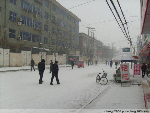 [原创]2008年第二场雪 - 济南· 冬日暖阳 - 欢迎光临济南·冬日暖阳的原创屋