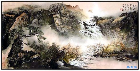 经典的山水国画(转载) - 林风达人 - 林风达人