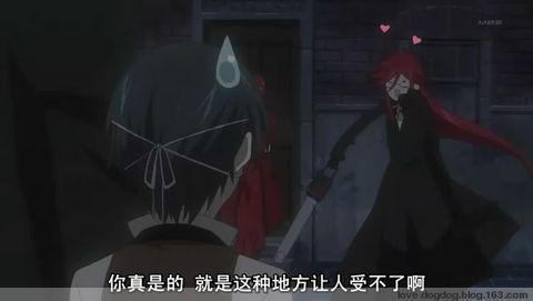黑执事-为YY而存在的死神! - 爱上狗的猫 - Tiffany 。欺负你~