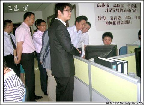 市政府领导来公司视察我们的动漫工作!(原创) - 王壹 - 三基 堂