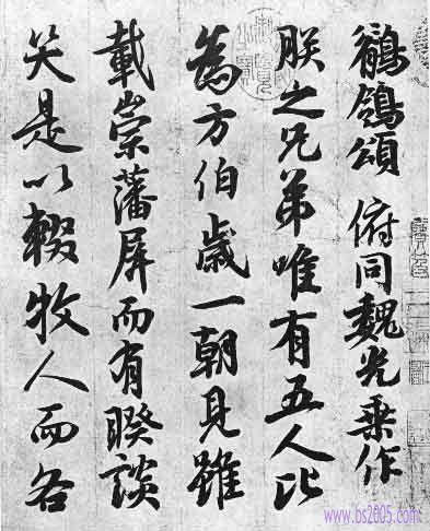 与S的笔迹对话录:皇帝唐玄宗 - 巫昂 - 巫昂智慧所