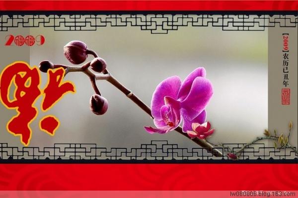 朋友送的精美移动图片 - hengdaxie - 开心快乐,每一天!
