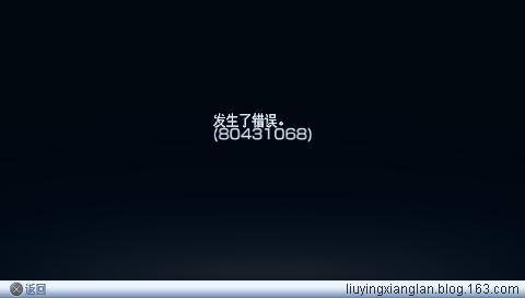 5.00 M33 更新5.00 M33-6 - EMiX - PSP wiki博客 by 刘莹