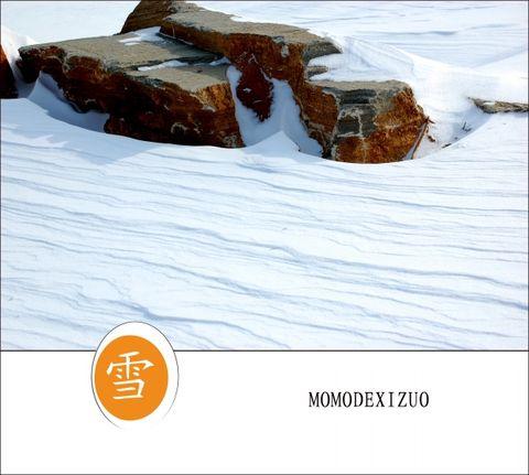 [原创图文]  雪 - MOMO - MOMO 的博客