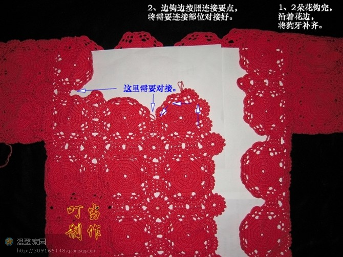 """""""淡淡百合香""""教程(快乐百合老师授课) - 浮萍 - 浮萍的博客"""