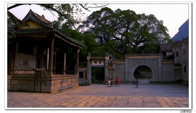 【10月古镇偷闲】贺州温泉、姑婆山、黄姚古镇 - 失踪周末 - 失踪周末