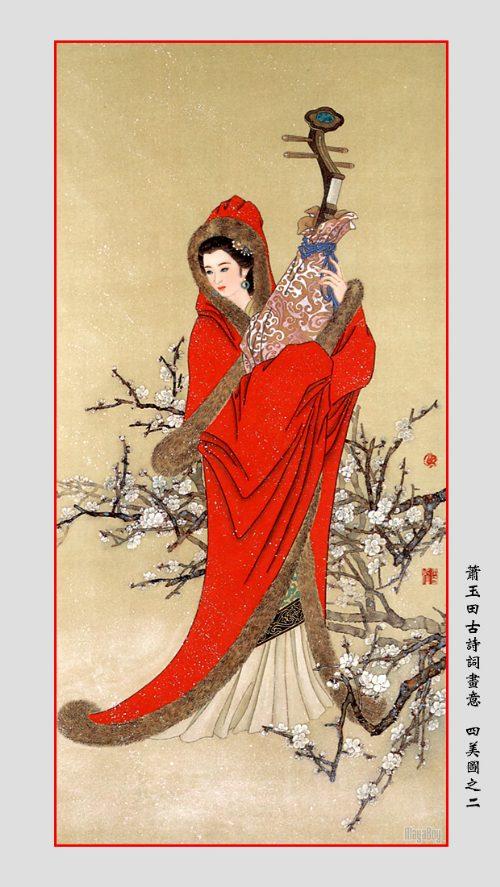 中国古代四大美女谁最美(转)-南极剑客的日志