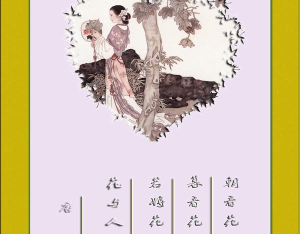 原创音画 禅趣 - 雨之韵 - *