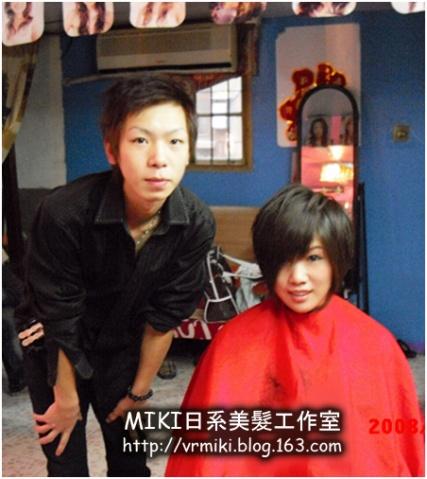 MIKI日系BOB短髮発表 - miki楚 - MiKi日系美髪工作室
